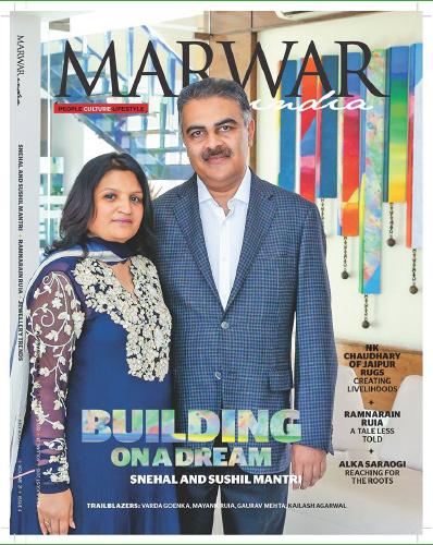 Marwar Magazine
